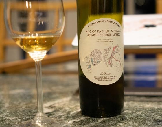 Georgian amber wine: Kiss of Kakhuri Mtsvane